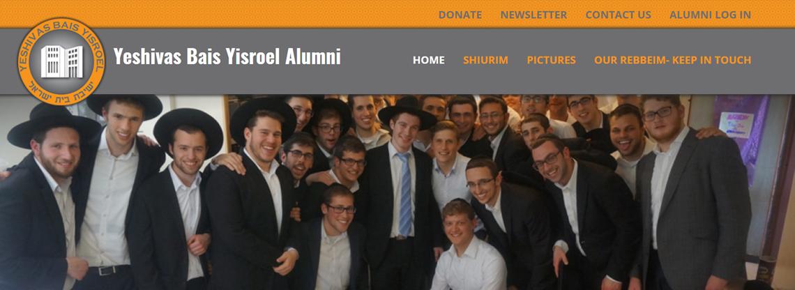 yeshivas-bais-yisroel-alumni