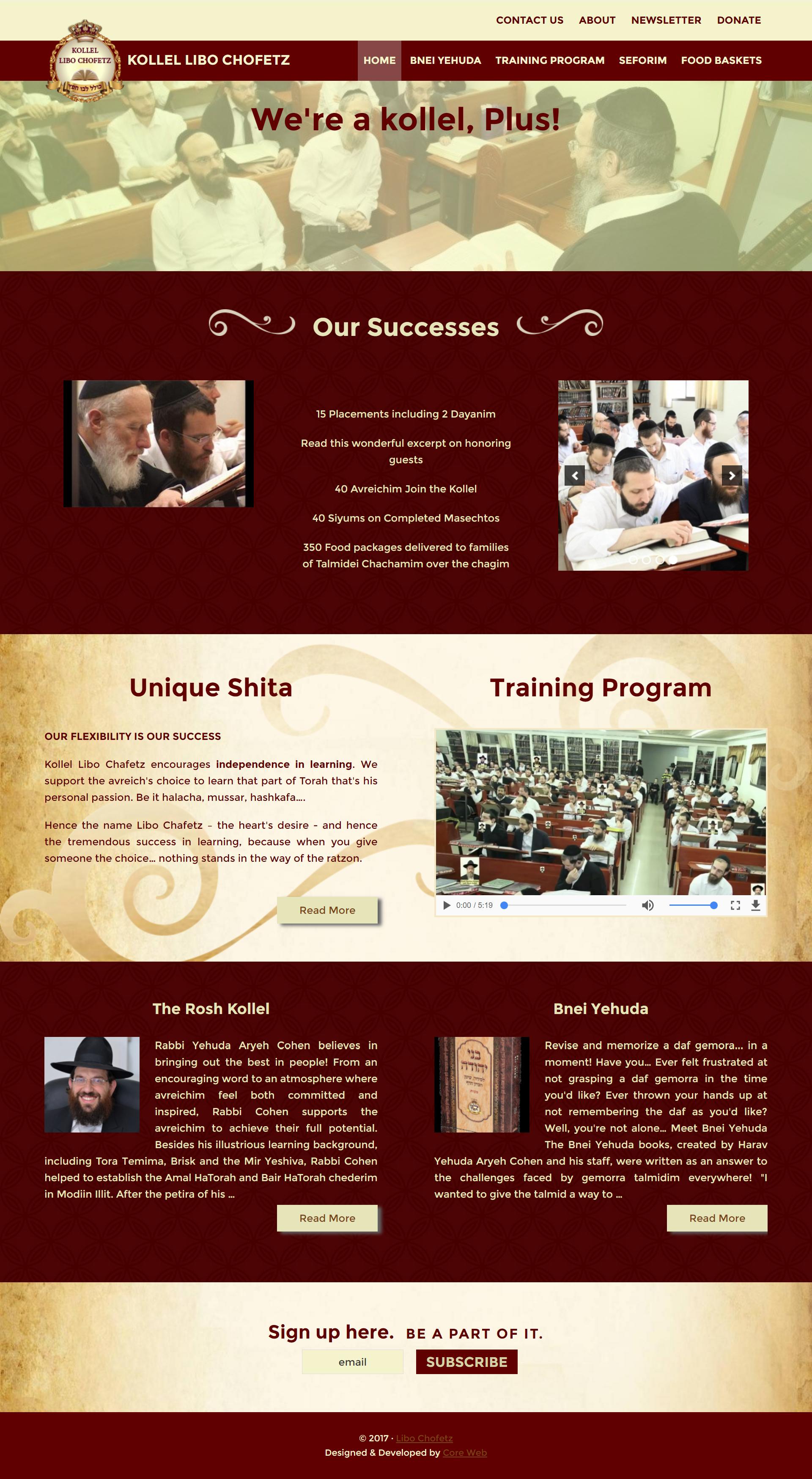 Kollel Libo Chofetz Home Page