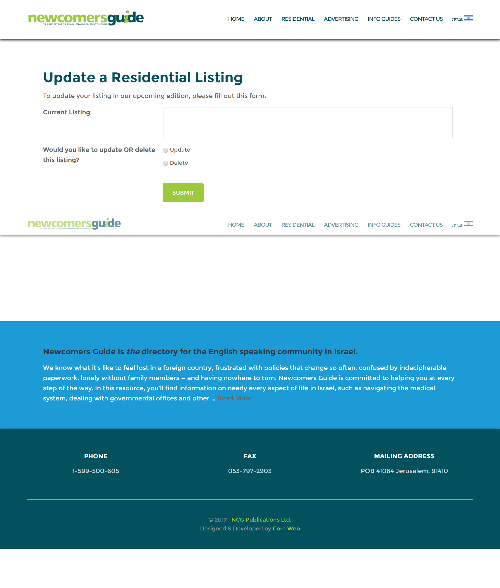 NewcomersGuide.co.il Residential Update Page