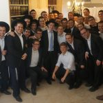 Yeshivas Bais Alumni